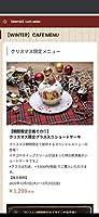 AAAカフェクリスマスグラス最終げ