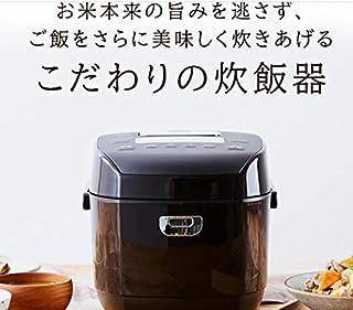 アイリスオーヤマ 圧力IH炊飯器 5.5合 圧力IH式 40銘柄炊き分け機能 極厚火釜 大火力 玄米 ブラック RC-PD50-B