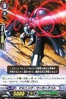 カードファイト!!ヴァンガード/エクストラブースター/コミックスタイル vol.1/EB01/031/C/マシニング・ワーカーアント