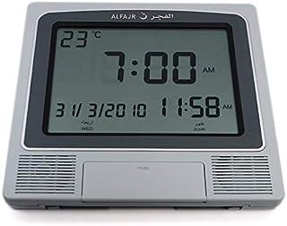 Al-Fajr Azan Digital Clock CW-05