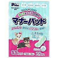 P-one 男の子&女の子のためのマナーパッド SSサイズ 28枚 × 24袋【まとめ買い ケース販売】
