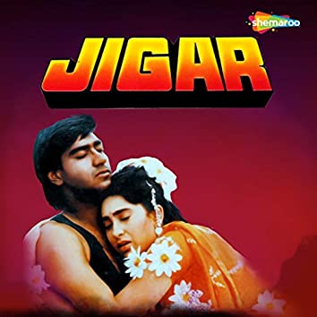 Jigar (Original Motion Picture Soundtrack)