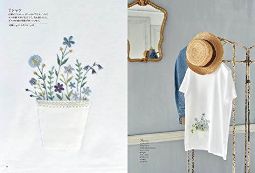 春夏秋冬、季節ごとに18の花が紹介されています。同じ季節の花を集めて、小さなブーケのように刺繍してみるのもいいですね。シンプルな白いTシャツが、世界でひとつだけの特別な洋服に大変身!