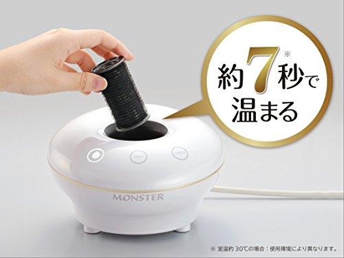 コイズミIHカーラー【約7秒で温まる革新的なヘアカーラー】マジックカールKHC-H800/W