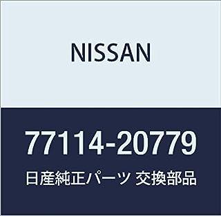 NISSAN(ニッサン)日産純正部品スキー ラック セット 77114-20779