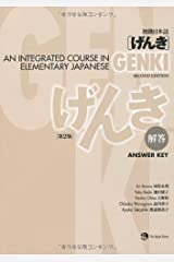 Genki: An Integrated Course in Elementary Japanese Paperback