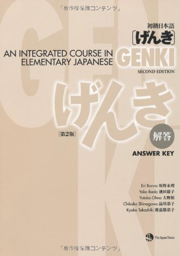 Genki: An Integrated Course in Elementary Japanese Answer Key