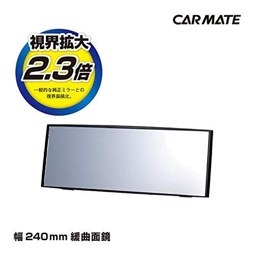 カーメイト 車用 ルームミラー 3000R 緩曲面鏡 240mm ハイトワゴン・軽自動車用 ブラック M36