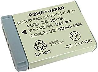 【日本規制検査済み】【輸入元ロワジャパンPSEマーク付】CANON キャノン PowerShot G7 X の NB-13L 互換 バッテリー【残量表示&純正充電器対応】【実容量高】