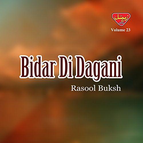 Rasool Buksh