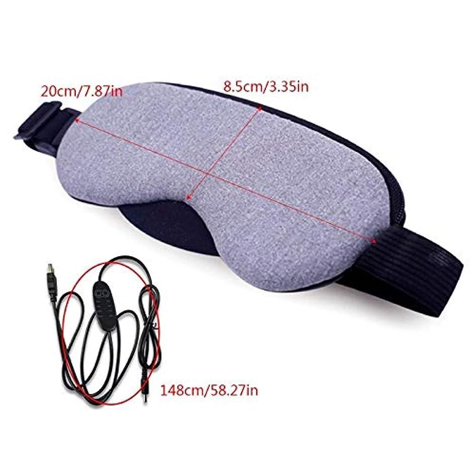 うめき声真向こう熱狂的な注マスク睡眠温度制御ヒートスチームコットン緩和疲労USBホットパッドスリーピングアイカバーケア目隠しパープルツール