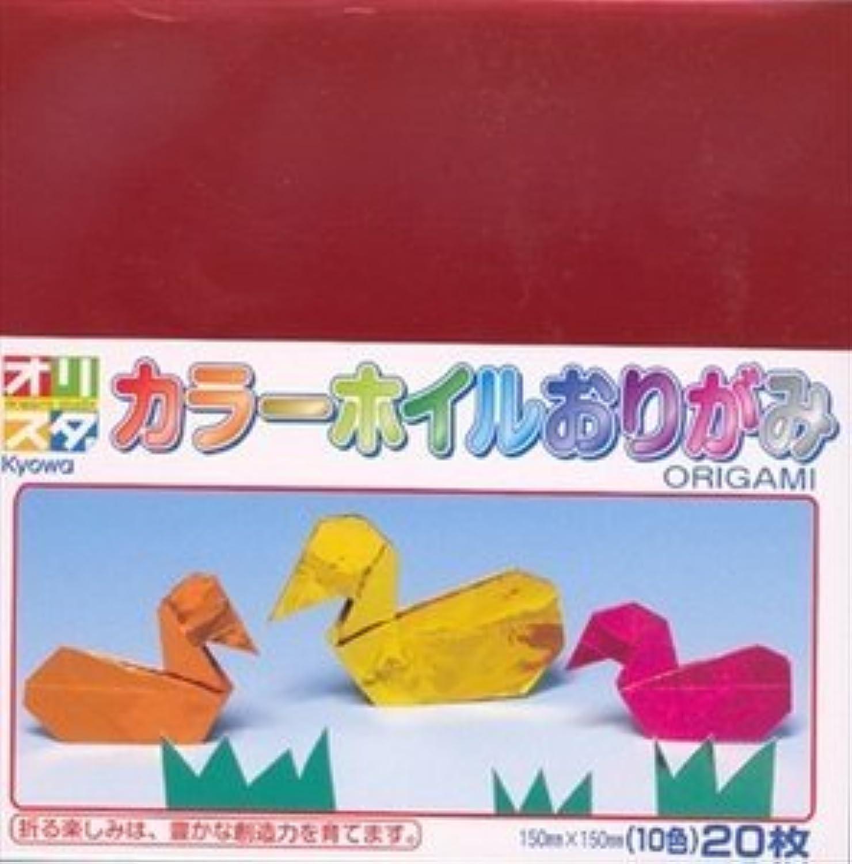 Origami Paper Single Side Assorted Metallic Metallic Metallic Farbe 20 Sheets 6in by JapanBargain B0141NF4D4 | Bekannt für seine gute Qualität  | Moderater Preis  | Verschiedene  4f60c2
