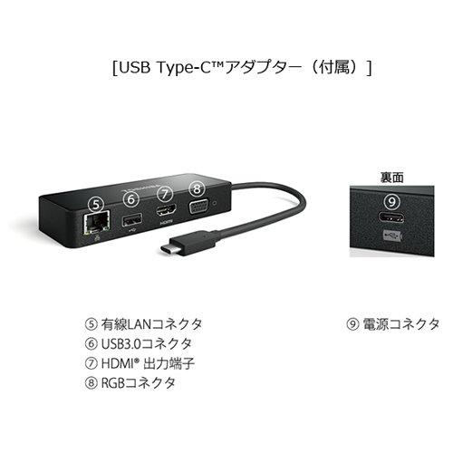 dynabookVZ62/JLWebオリジナルモデル(Windows10Home64ビット/OfficeHome&Business2019/タッチパネル付12.5型/Corei5/SSD/オニキスブルー)PVZ62JL-NEA