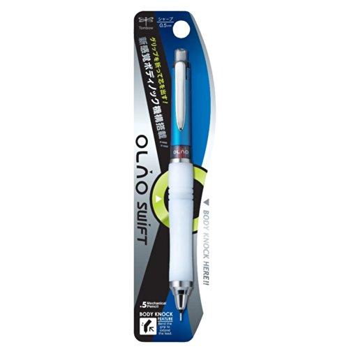 トンボ鉛筆 シャープペン オルノスイフト 0.5 アクア SH-OLS41