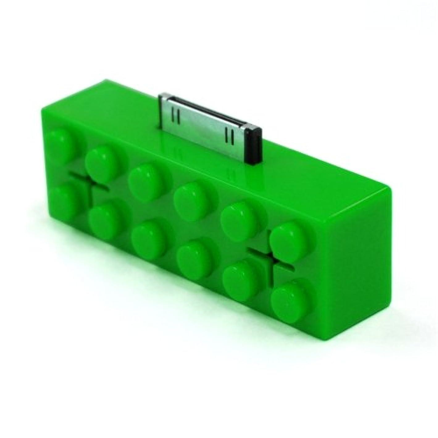 最少抵抗力があるブランデーVERSOS iBlock SPEAKER 緑 BB5002-G