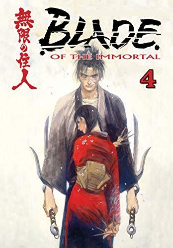 Blade Of The Immortal Manga Complete Edition: Vol. 4 (English Edition)