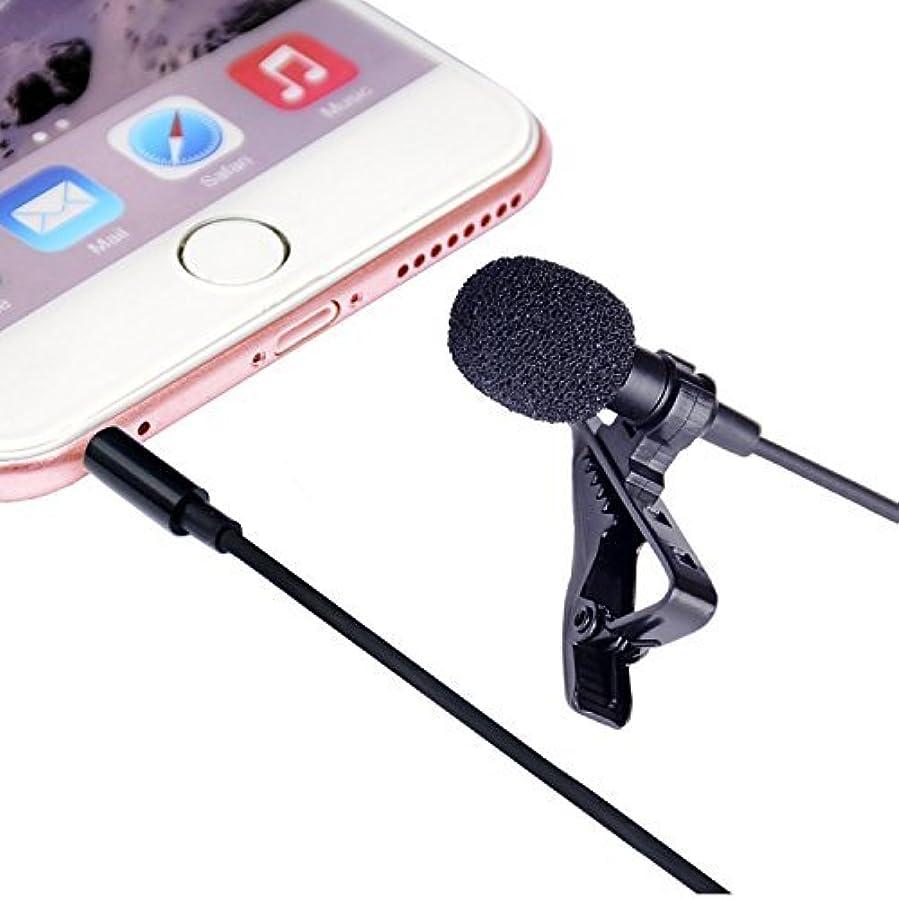 電気のしなければならないするOurlife ステレオマイクロホン 小型マイク コンデンサーマイク ミニクリップ式 騒音隔離 1.5M 30dB±2dB 3.5mmプラグ iPhone、 iPad、iPod Touch androidスマホなどに対応 会議、 演説、カラオケ、 説明会などに適用 (イヤホン接続不可)