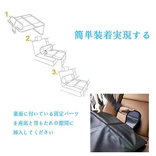 Big Hippo純正チャイルドシートマット 車シートマット 収納ポケット付き 前後座席汎用 滑り止め