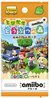 『とびだせ どうぶつの森 amiibo+』amiiboカード (1パック単品)