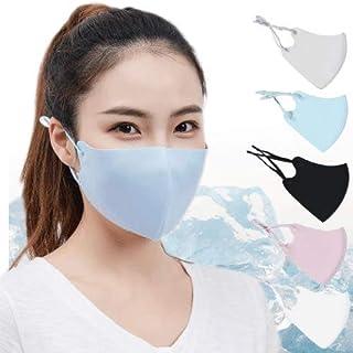 【アマゾン限定商品】冷感マスク 夏用 蒸れにくい 接触冷感 洗って使える 全5色 4枚セット マスク保管袋付き 送料無料(大人用, ホワイト)