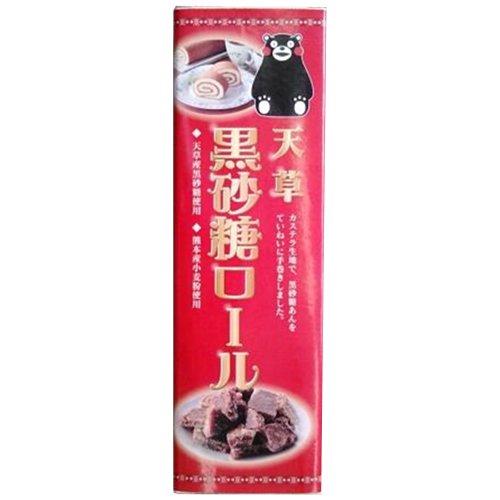 (大箱)天草黒砂糖ロール 1本 イソップ製菓 天草産「黒砂糖」使用 黒砂糖あんをカステラ生地で巻いた郷土菓子