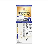 【第3類医薬品】ケラチナミンコーワ乳状液20 100g
