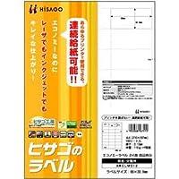 (まとめ)ヒサゴ エコノミーラベル A4 24面66×33.9mm 四辺余白 ELM012 1冊(100シート) 【×3セット】