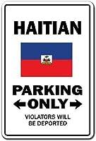 ハイチの駐車場の壁の金属のポスターレトロなプラークの警告ブリキのサインヴィンテージ鉄の絵画の装飾オフィスの寝室のリビングルームクラブのための面白い吊り工芸品