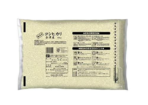 【精米】[Amazon限定ブランド]580.com会津産無洗米コシヒカリ10kg令和2年産