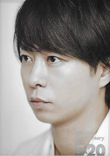 嵐 ARASHI Anniversary Tour 5×20 公式グッズ クリアファイル 第3弾 (櫻井翔)