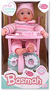 Basmah Doll Set, 14 in, 32-69002D