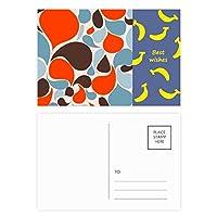 カラフルな水の滴 バナナのポストカードセットサンクスカード郵送側20個