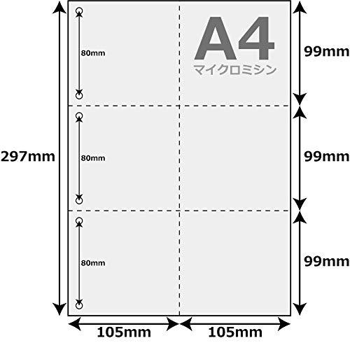 山櫻 プリンタ帳票用紙 500枚 6分割 (マイクロミシン目 タテ1本×ヨコ2本) ファイル穴6個付 A4サイズ
