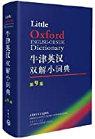 Little Oxford English-Chinese Dictionary (9th Edition)