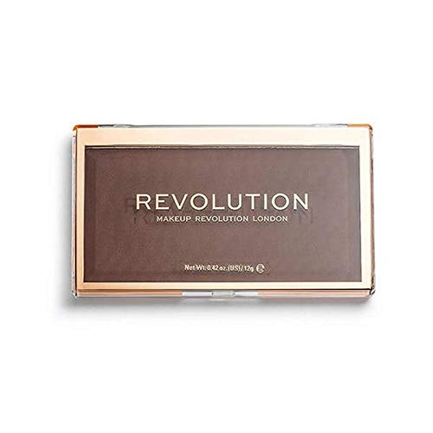 寝具夕方誓い[Revolution ] 回転マットベース粉末P16 - Revolution Matte Base Powder P16 [並行輸入品]