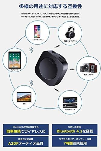 AUKEY(オーキー)『Bluetoothレシーバー(BR-C13)』