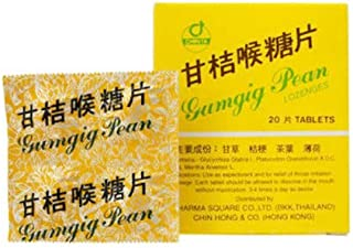 Gumgig Pean Lozenges Throat & Mouth Treatments Relief Expectorate Dampen Herb Herbal Natural ガムギッグ・ピー・ロゼンジスロート&マウストリートメント・...