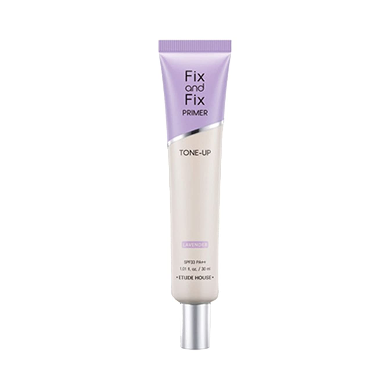 紛争調停する無臭(3 Pack) ETUDE HOUSE Fix And Fix Primer Tone Up Primer - Lavender (並行輸入品)