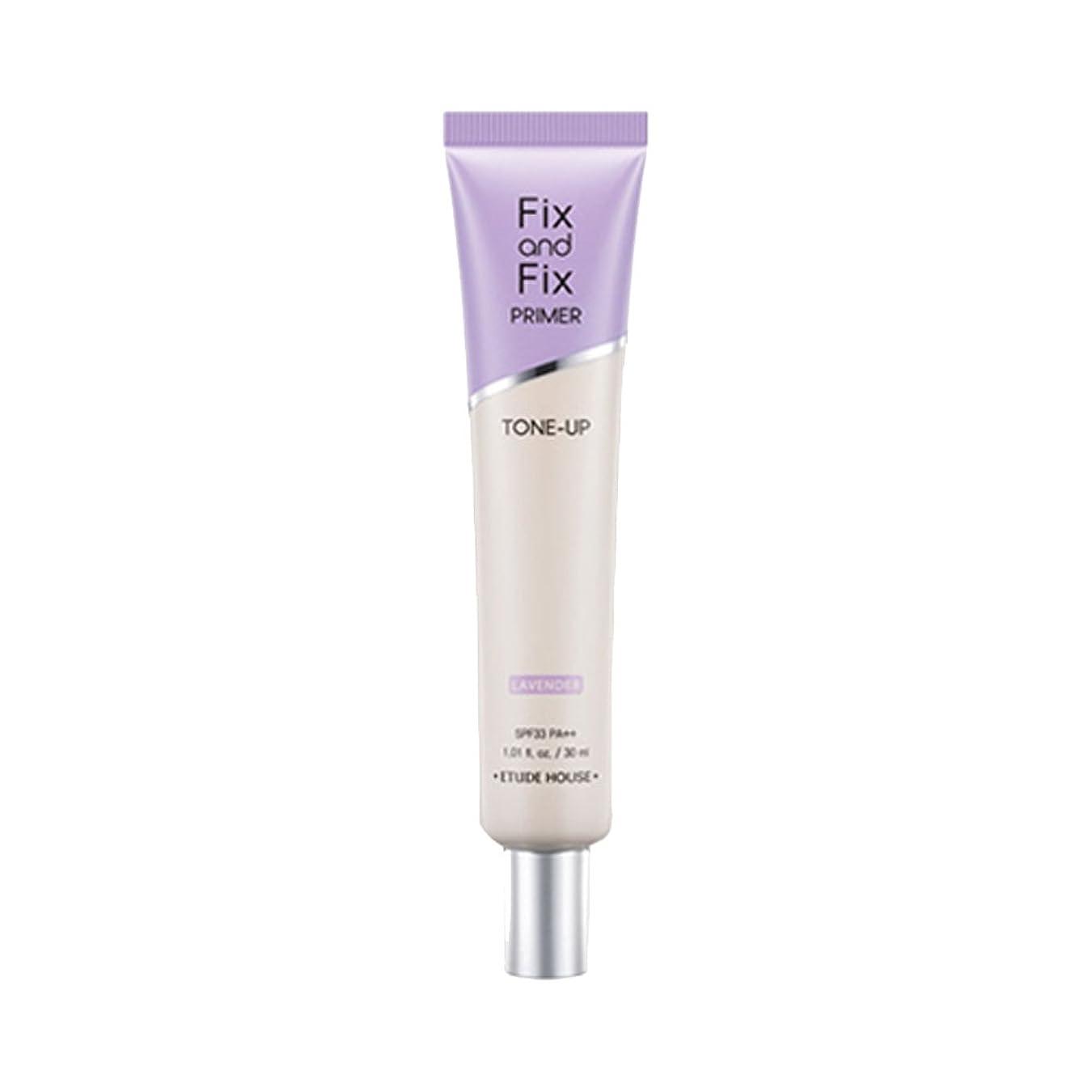 警告するそれぞれ縫う(3 Pack) ETUDE HOUSE Fix And Fix Primer Tone Up Primer - Lavender (並行輸入品)