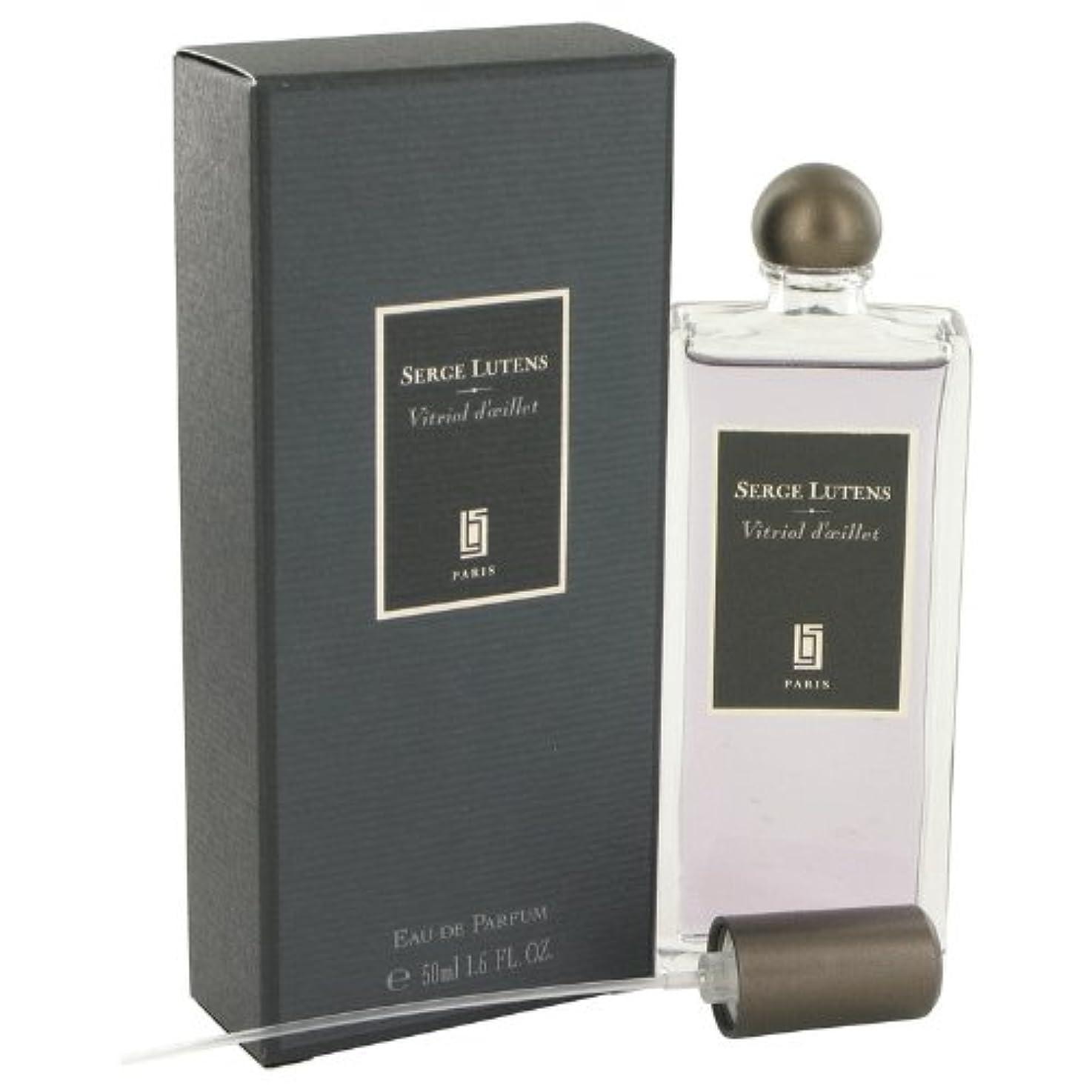 受け入れるきらめく洪水Vitriol D'oeillet Eau De Parfum Spray (Unisex) By Serge Lutens