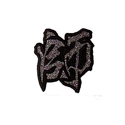 【MEIKOUSYA/明光社】 SJKW-6 ジュエル文字 ワッペンシール 黒ラメ 師(160186)