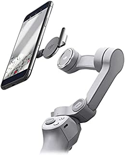 DJI CP.OS.00000108.01 OSMO MOBILE 4 HANDHELD GIMBAL FOR SMARTPHONES
