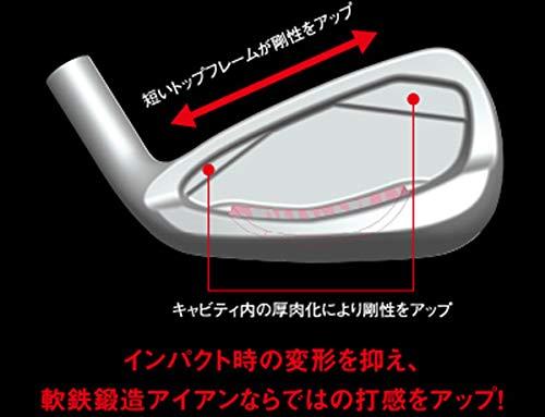 ミズノ(MIZUNO)JPXEⅢフォージドアイアン6本組NS950HTSオーダーモデルライ角2度フラット