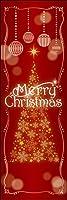 のぼり旗 メリークリスマス 大のぼり
