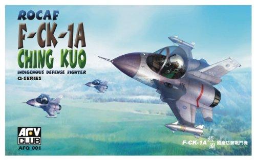 Unbekannt AFV Club q001 Egg-Planes q-FCK 1A, de la Navigation aérienne