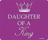 太い王様の娘
