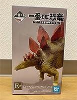 一番くじ 恐竜 ワクワク恐竜だいしゅうごう! E賞 ステゴサウルス フィギュア