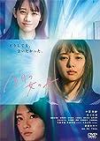 13月の女の子[DVD]