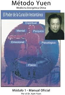 kam yuen healing