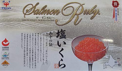 ヤマジュウ 塩 いくら ( サーモンルビー ) 1kg 水産庁長官賞受賞 国産 ( 北海道産 ) 冷凍